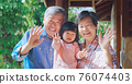 grandparents have video chat 76074403