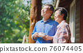 asian retired couple enjoy travel 76074405