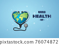 World Health Day concept 76074872