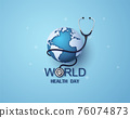 World Health Day concept 76074873