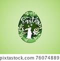Illustration of Easter day 76074889