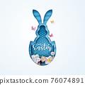 Illustration of Easter day 76074891