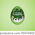 Illustration of Easter day 76074892