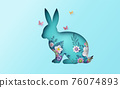 Illustration of Easter day 76074893