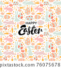 Vector seamless pattern with cute retro icons for Easter design. 76075678