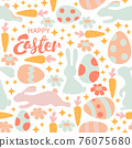 Vector seamless pattern with cute retro icons for Easter design. 76075680