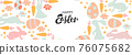 Happy Easter banner. Trendy Easter design with typography, hand painted strokes and dots, eggs, bunny ears, in pastel colors. Modern minimal style. Horizontal poster, greeting card, header for website 76075682