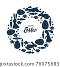 Hand lettering Happy Easter card. One color wreath with bunnies, flowers, eggs. Stamp 76075683