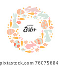 Hand lettering Happy Easter card. Vintage wreath with bunnies, flowers, eggs. Trendy pastel colors 76075684