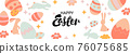 Happy Easter banner. Trendy Easter design with typography, hand painted strokes and dots, eggs, bunny ears, in pastel colors. Modern minimal style. Horizontal poster, greeting card, header for website 76075685