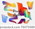 Set of colorful brush strokes. Vector illustration, eps10 76075689