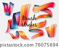 Set of colorful brush strokes. Vector illustration, eps10 76075694