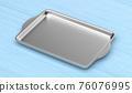 Silver baking pan 76076995