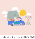 Cute Elephant and little girl traveling in car 76077269