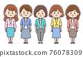 女生 女孩 女性 76078309