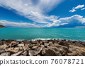 Rocky Beach and Beautiful Seascape with Storm Clouds on the Horizon - Liguria Italy 76078721