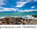 Seascape in the Gulf of La Spezia with Beautiful Storm Clouds in Liguria Italy 76080665