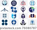 Church icon set. Christian logo sign symbols. The Cross of Jesus 76080787