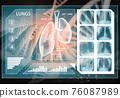 Medicine user interface 76087989