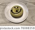 甜甜圈 微笑符號 笑臉 76088358