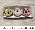 甜甜圈 微笑符號 笑臉 76088404