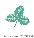 Vector brush paint strawberry leaf. Organic green plant icon. 76090156
