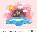 summer sea view sky and beach paper cut art banner vector illustration 76092019