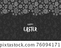 Easter greeting card with hand drawn eggs and flowers. Vector 76094171