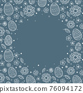Easter background with cute with decorative eggs and flowers. Vector 76094172