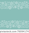 Easter background with cute with decorative eggs and flowers. Vector 76094174
