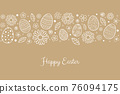 Easter greeting card with hand drawn eggs and flowers. Vector 76094175