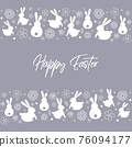 Easter greeting card with hand drawn bunnies and flowers. Vector 76094177