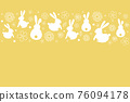 Simple Easter background with hand drawn bunnies and flowers. Vector 76094178