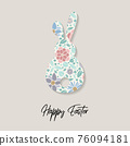 Easter greeting card with colourful bunny. Vector 76094181