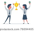 Couple of man and woman winners holding golden Cup. Happy successful people win award. Concept of goal achievement celebration. 76094405