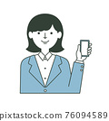 Woman in a suit with a smartphone 76094589