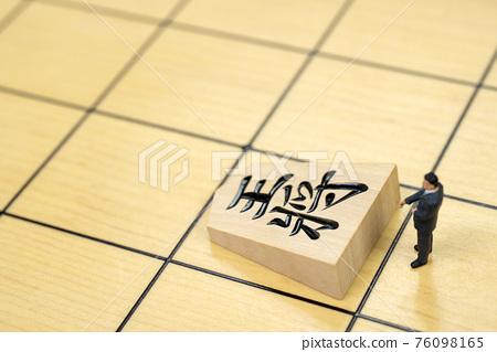 棋子 將棋 日本將棋棋子 76098165