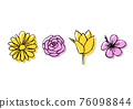 手繪插圖集的花朵(非洲菊,玫瑰,鬱金香,芙蓉花) 76098844