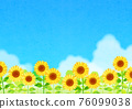 向日葵 向日葵園 花朵 76099038