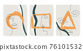 abstract modern shapes. Set of creative minimalist. postcard or brochure cover design. 76101532