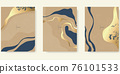 abstract modern shapes. Set of creative minimalist. postcard or brochure cover design. 76101533