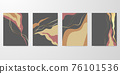 abstract modern shapes. Set of creative minimalist. postcard or brochure cover design. 76101536
