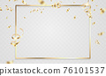 Celebration background template with confetti gold ribbons. luxury greeting rich card. 76101537
