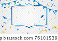 celebration frame background. gold and blue confetti glitters for event and holiday poster. singles super sale 76101539