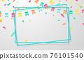 celebration frame banner Background. Vector illustration 76101540