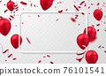 balloons red celebration frame background. red confetti glitters for event and holiday poster. singles super sale 76101541