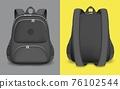 Backpack mockup set, vector isolated illustration. Realistic black school bag, rucksack with zipper, handle, straps 76102544