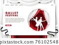 Ballet festival landing page design, website banner template. Vector illustration in paper art style. 76102548