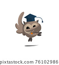 Owl bird template design Smart Education with Owl Symbol 76102986