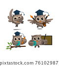Owl bird template design Smart Education with Owl Symbol  Set 76102987